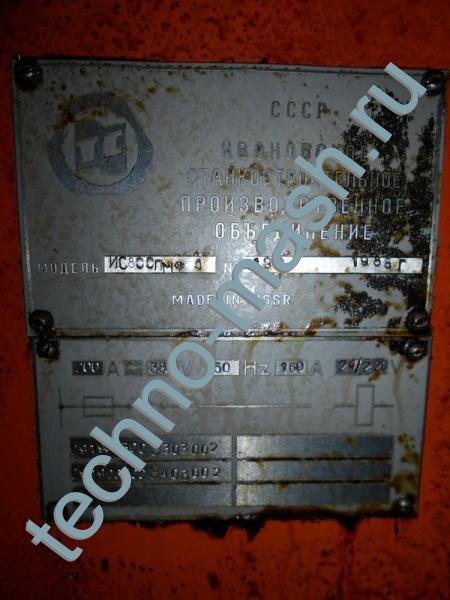 ИС800ПМФ4