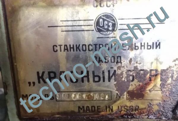ЗД711ВФ11