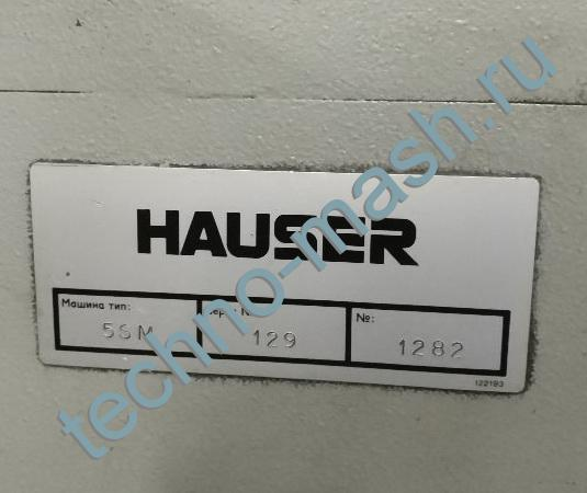 HAUSER 5SM