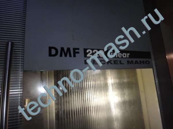 DMF 220 LINEAR