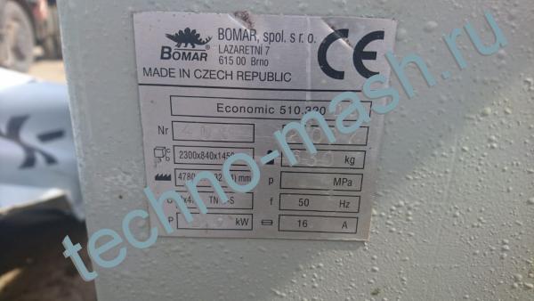 BOMAR ECONOMIC 510.320. DG