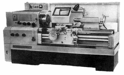 16К25 Станок токарно-винторезный