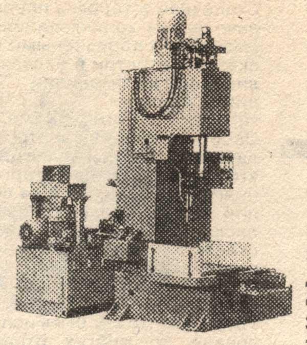СС6101 Станок полуавтоматический вертикально-хонинговальный