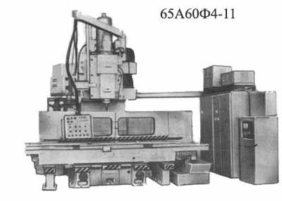 65А60Ф1-11 Станок фрезерный вертикальный с крестовым столом и УЦИ