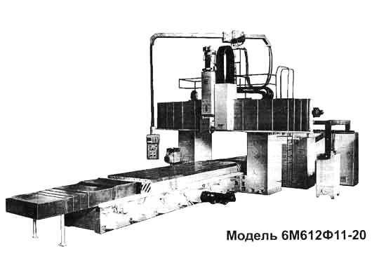 6М612Ф11-20 Станок продольный фрезерно-расточный с УЦИ и преднабором