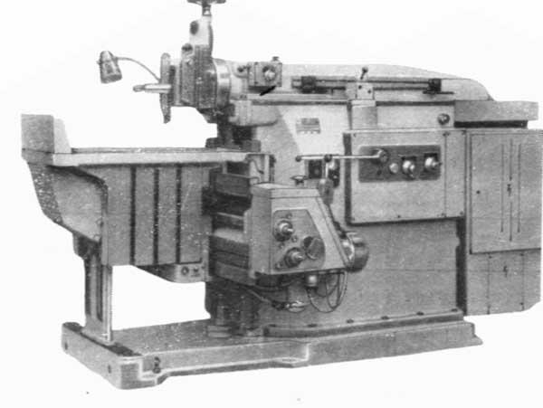 7Д36 Станог поперечно-строгальный с гидравлическим приводом