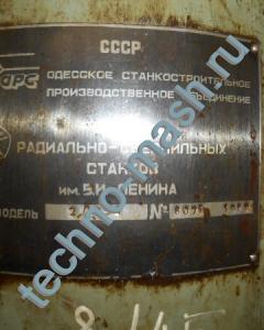 2�554 1989�. ������� 50 ��