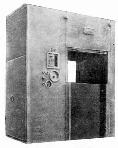П0443 (ПО-443) Пресс гидравлический для холодного выдавливания рельефных полостей