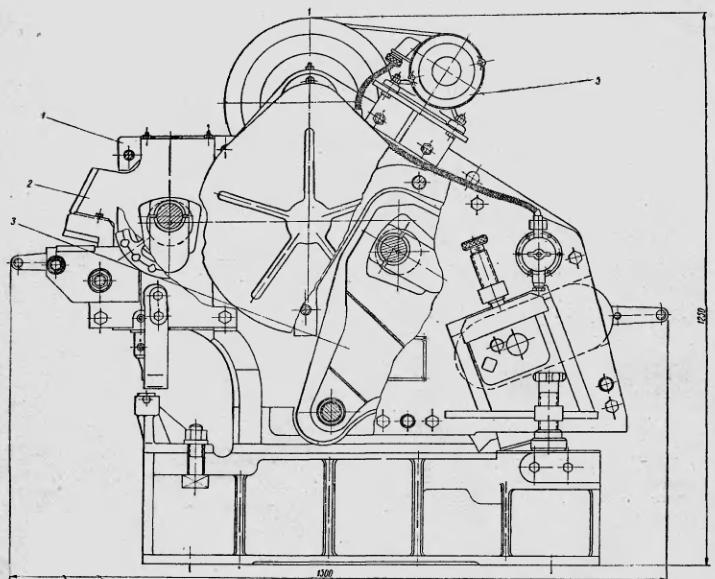 С-229А Ножницы комбинированные