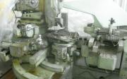 С22М 1987 Наибольшие размеры обрабатываемого изделия, мм Д_Ш_В 400_200_150